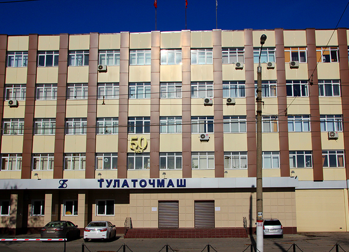 Офисное здание «ТУЛАТОЧМАШ»