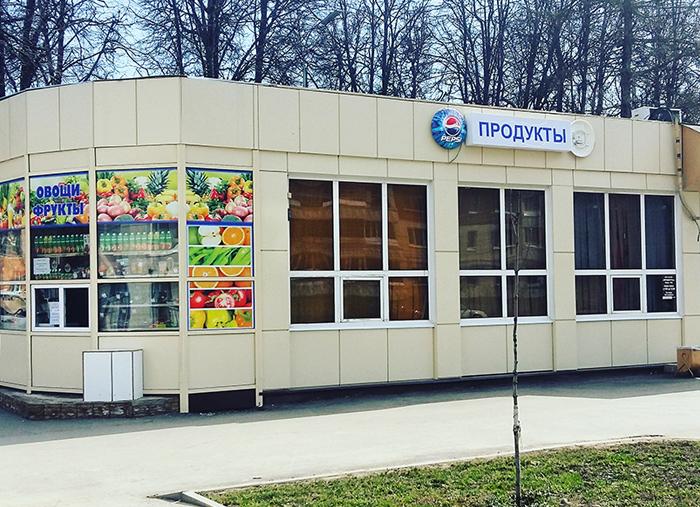 Продуктовый магазин на ул. Белкина