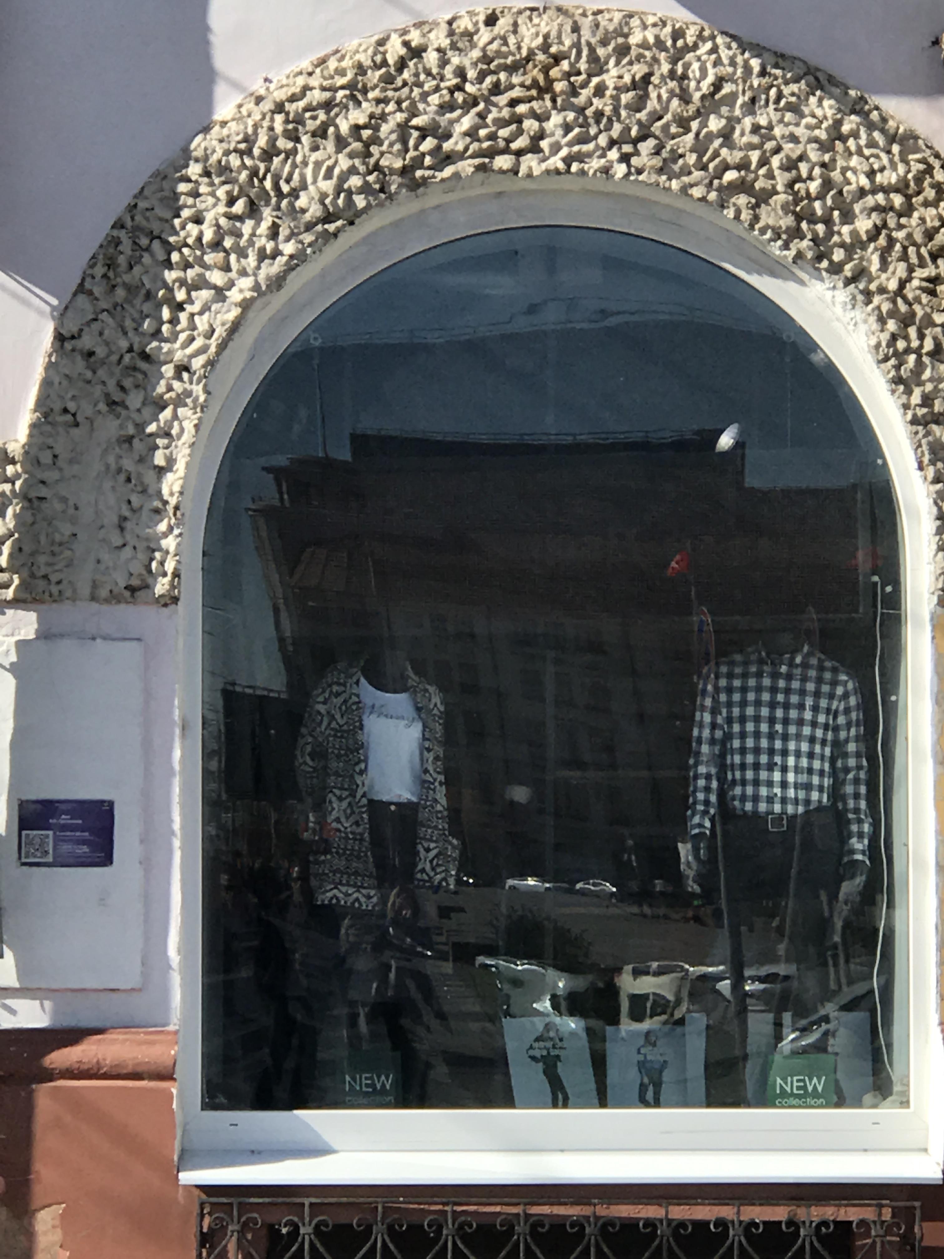 Витрина магазина на ул. Советской