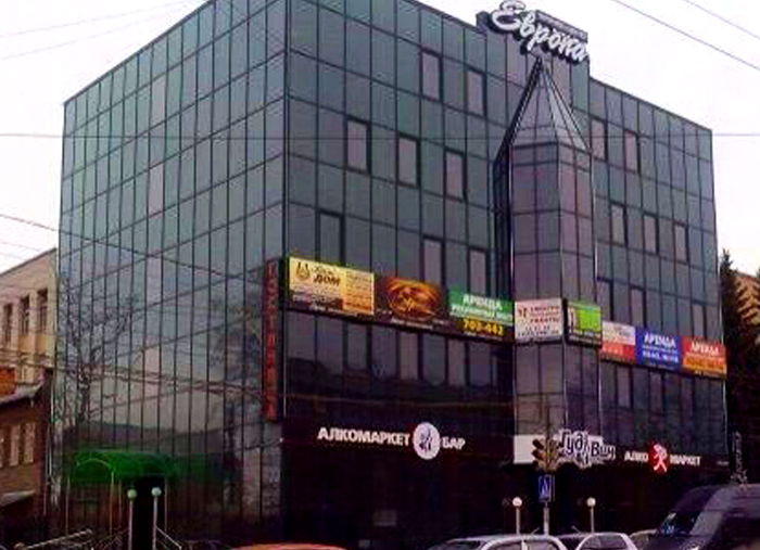 Бизнес здание на ул.Болдина